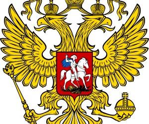 Герб России в векторе