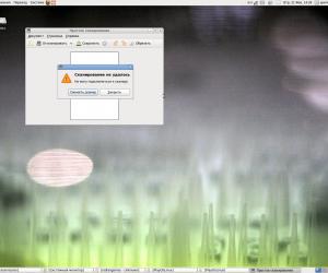Копирование документов со сканера на принтер в Ubuntu