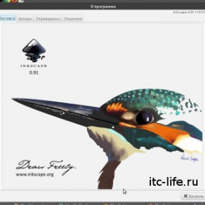 Inkscape –  офигенная альтернатива Corel Draw и Adobe Illustrator