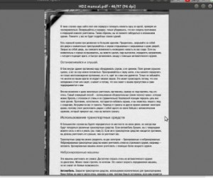 PDF-просмотрщик MuPDF 1.8