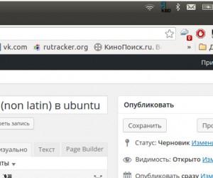 Не работают горячие клавиши в русской раскладке (non latin) в ubuntu 14.04 и выше с