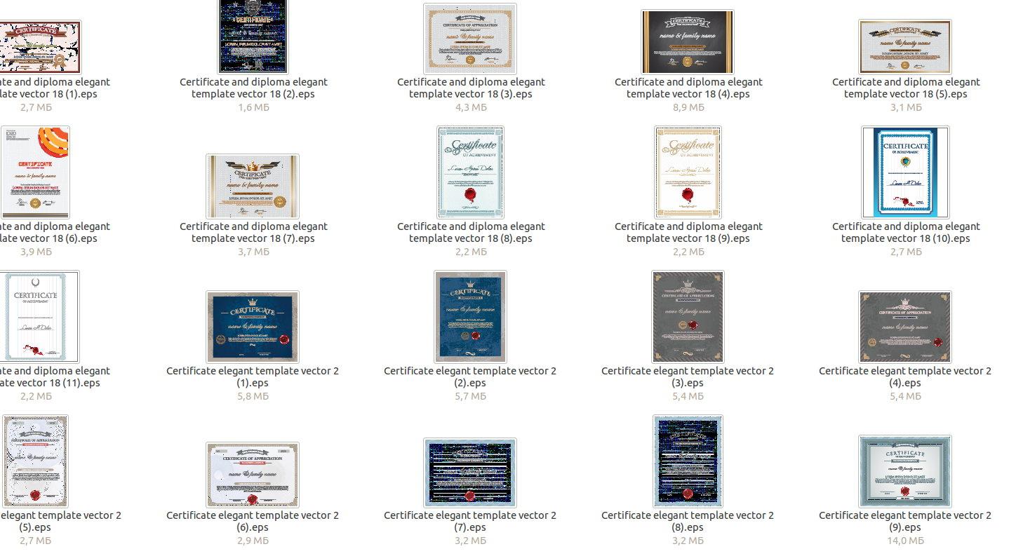 Дипломы_и_сертификаты в вектор