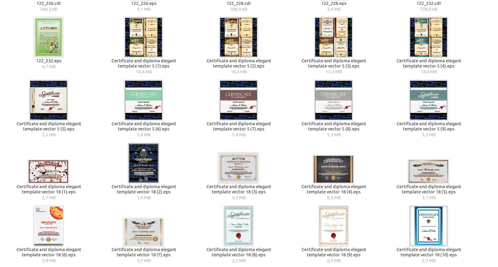 Дипломы_и_сертификаты в вектор2