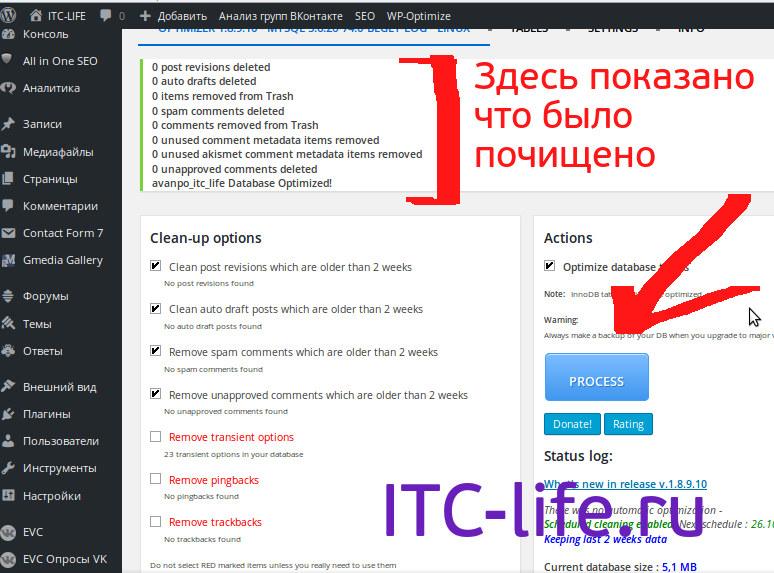 ustanovit_plugin5