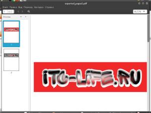 inkscape7