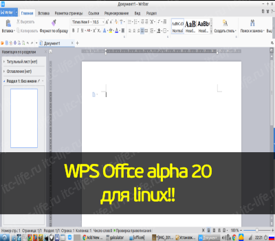 wps_office_20.png