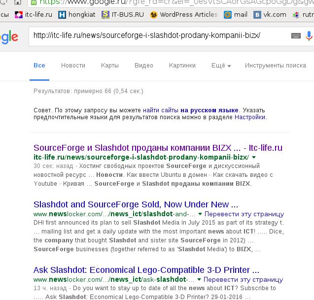 добавить страницу в google за 30 секунд