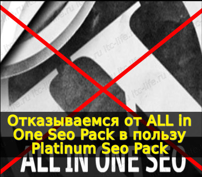 migrate from all in one seo pack