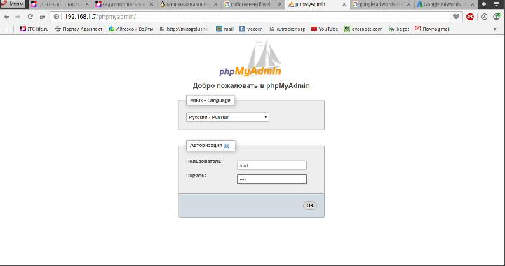 веб сервер на ubuntu2
