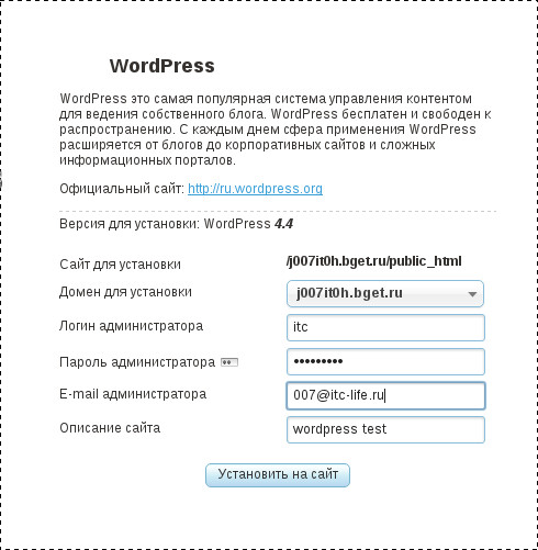 создать сайт на wordpress itc-life.ru3