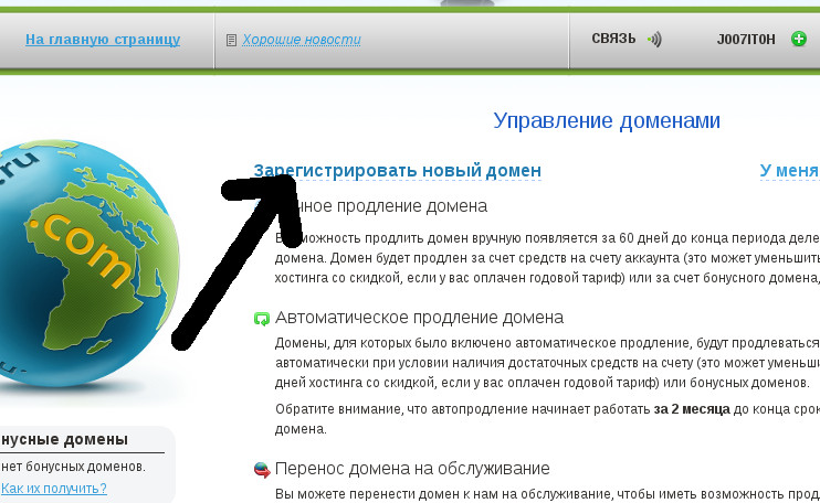 создать сайт на wordpress itc-life.ru