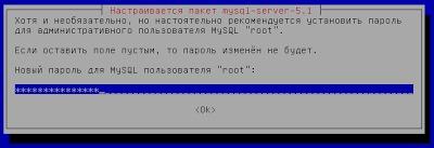 ТВ-антенна своими руками: ДМВ
